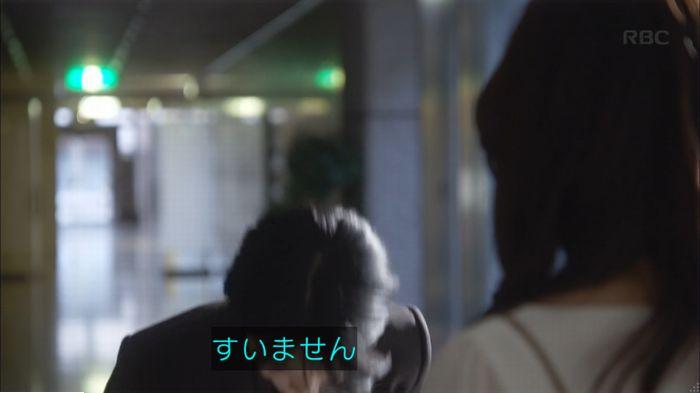監獄のお姫さま 最終話のキャプ536