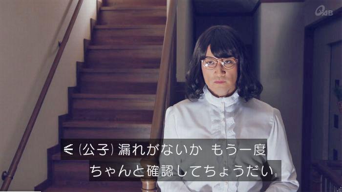 家政婦のミタゾノ 2話のキャプ139