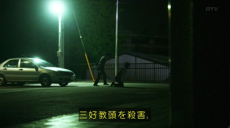 いきもの係 4話のキャプ732