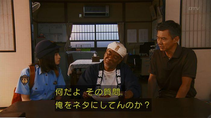 警視庁いきもの係 9話のキャプ265