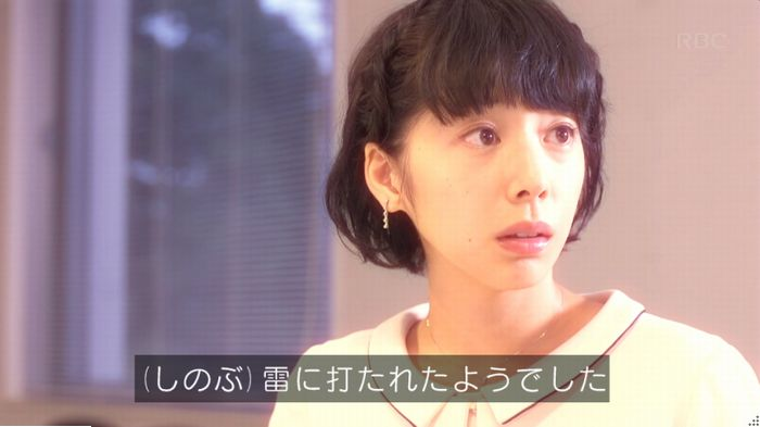 監獄のお姫さま 3話のキャプ548