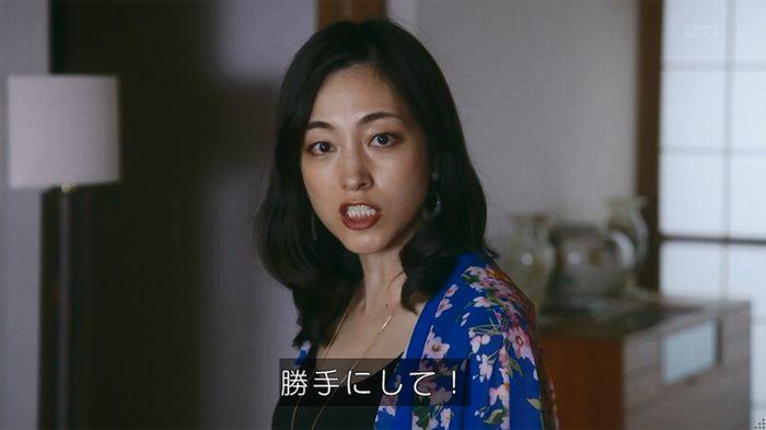 警視庁いきもの係 8話のキャプ486