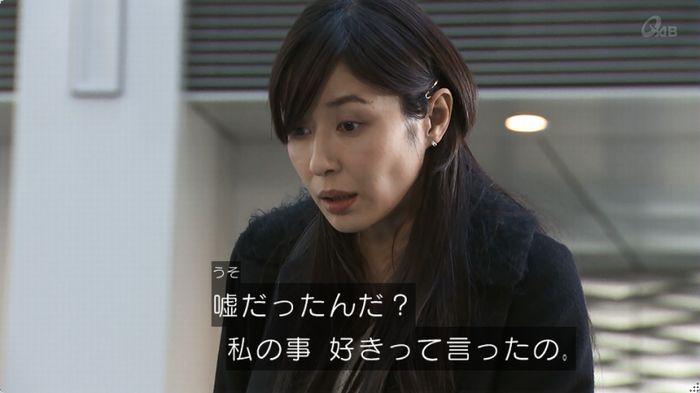 奪い愛 5話のキャプ21
