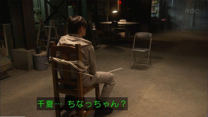 監獄のお姫さま 8話のキャプ8