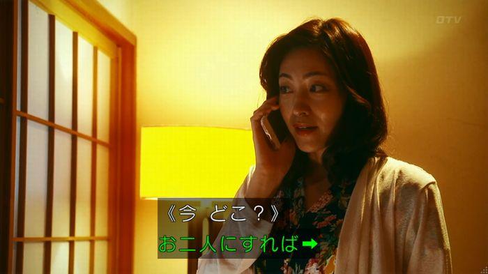 警視庁いきもの係 8話のキャプ673