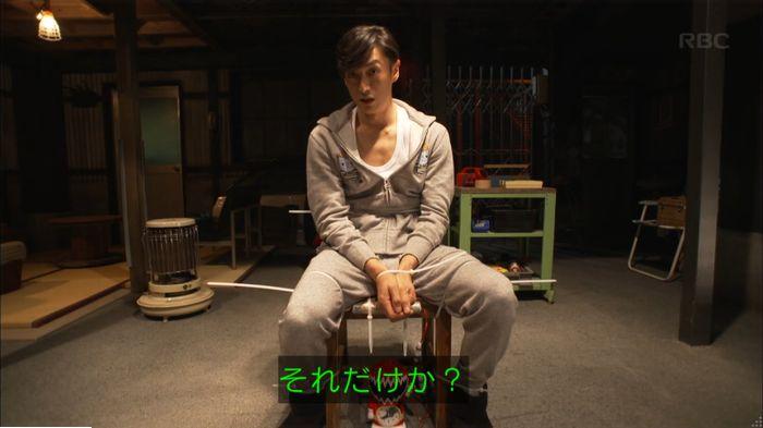 監獄のお姫さま 7話のキャプ648