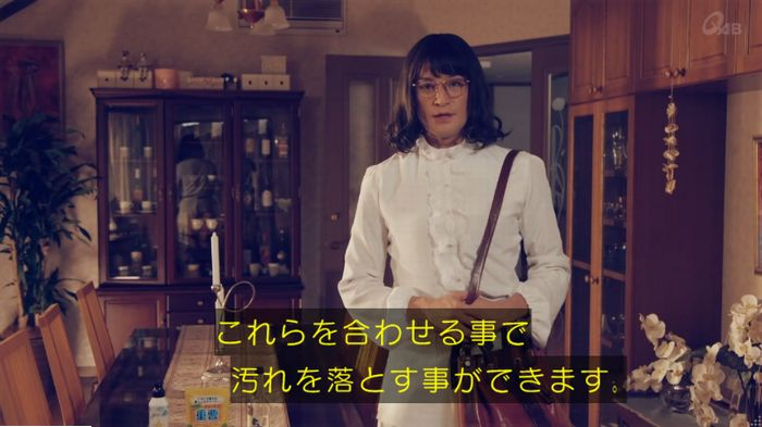 家政婦のミタゾノ 2話のキャプ785