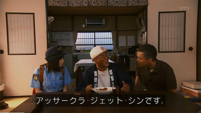 警視庁いきもの係 9話のキャプ251