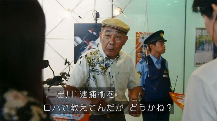 警視庁いきもの係 最終話のキャプ468