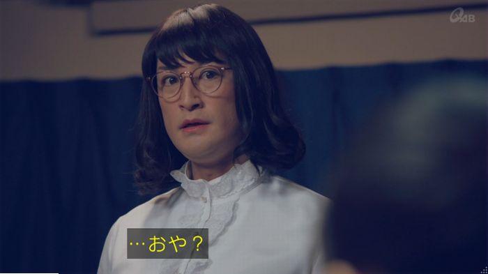 家政婦のミタゾノ 5話のキャプ326