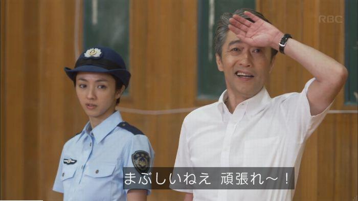 監獄のお姫さま 7話のキャプ254