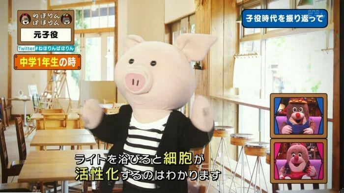 ねほりん元子役のキャプ443