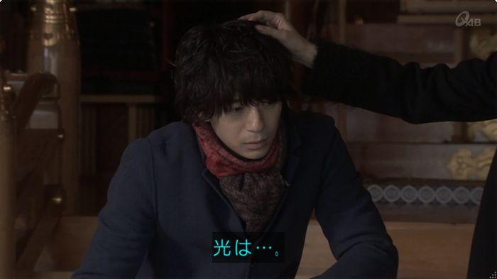 奪い愛 6話のキャプ244