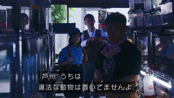 いきもの係 3話のキャプ510