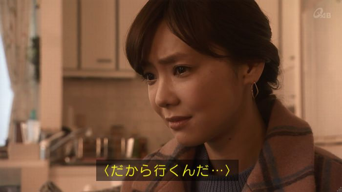 奪い愛 4話のキャプ250