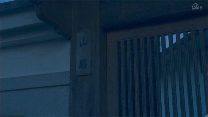 家政夫のミタゾノ4話のキャプ64
