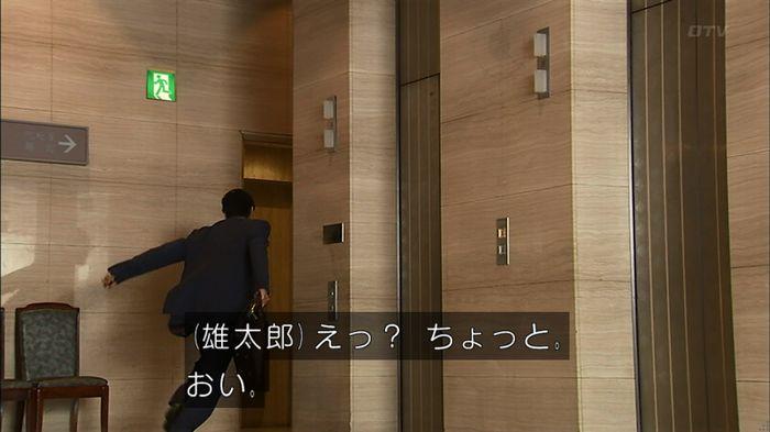 ウツボカズラの夢2話のキャプ464