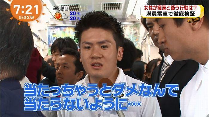 めざましTV 痴漢のキャプ69