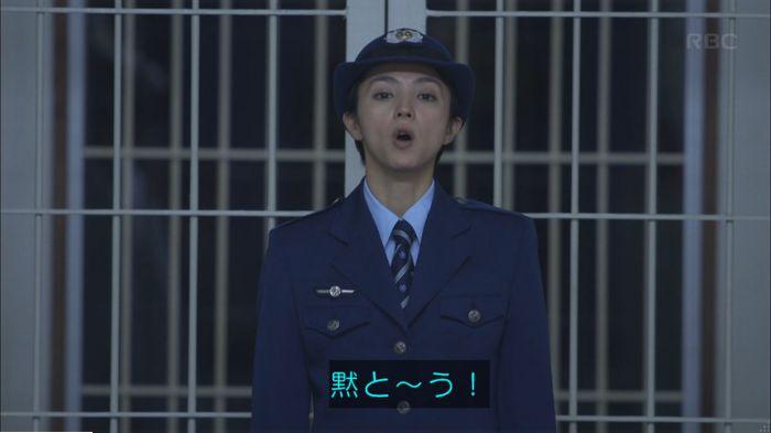 監獄のお姫さま 5話のキャプ587