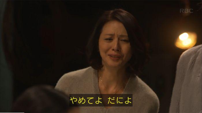 監獄のお姫さま 7話のキャプ476