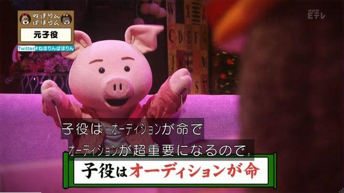 ねほりん元子役のキャプ45