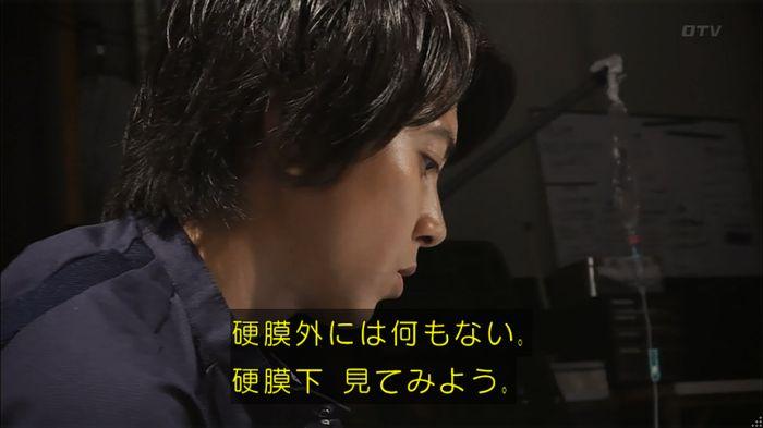 コード・ブルー6話のキャプ360