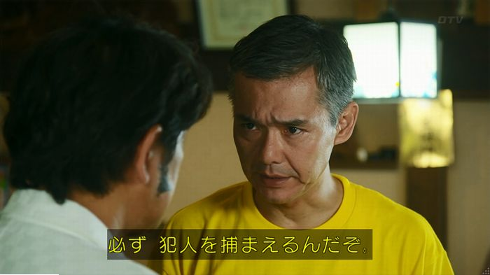 警視庁いきもの係 9話のキャプ496