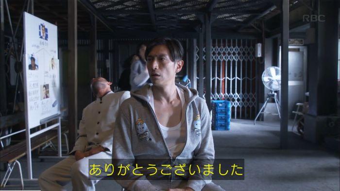 監獄のお姫さま 最終話のキャプ121