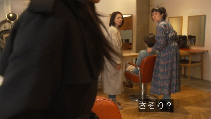 監獄のお姫さま 9話のキャプ254