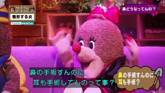 ねほりんぱほりんのキャプ56