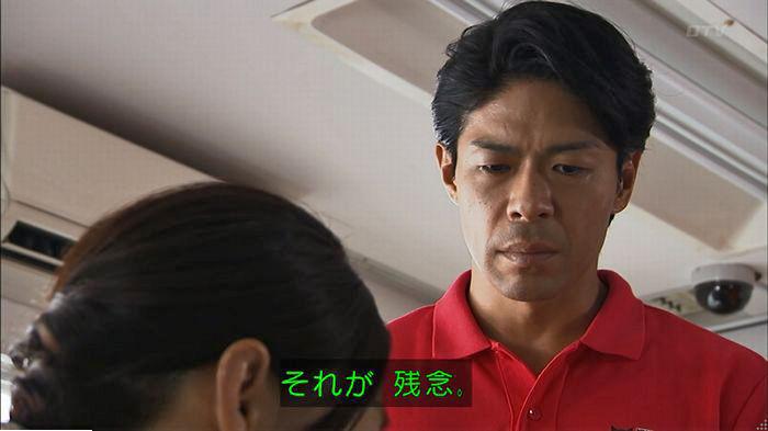 ウツボカズラの夢6話のキャプ244