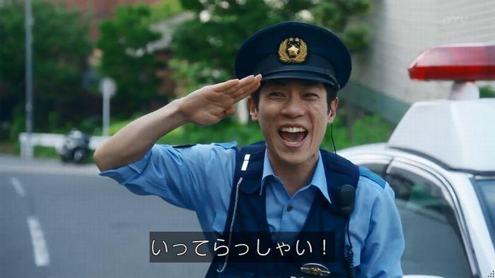 いきもの係 3話のキャプ489