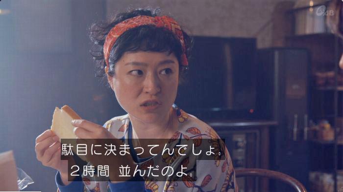 家政婦のミタゾノ 5話のキャプ24