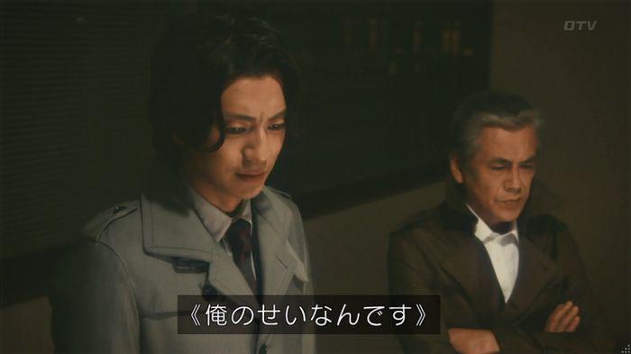 いきもの係 3話のキャプ819