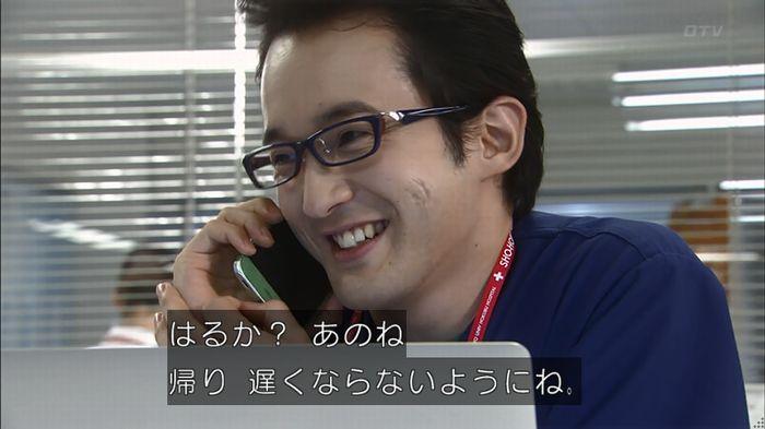 コード・ブルー4話のキャプ18