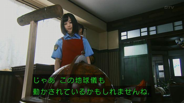 警視庁いきもの係 8話のキャプ246