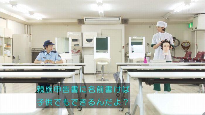監獄のお姫さま 9話のキャプ64