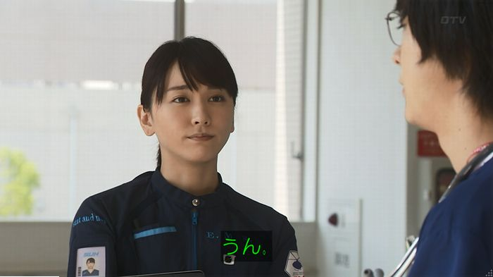 コード・ブルー最終回後編のキャプ68