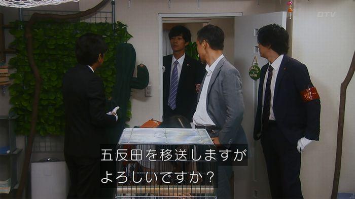 いきもの係 5話のキャプ108