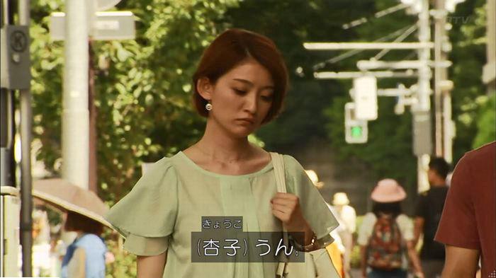 ウツボカズラの夢6話のキャプ109