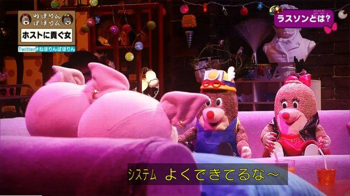 ねほりんぱほりんのキャプ472