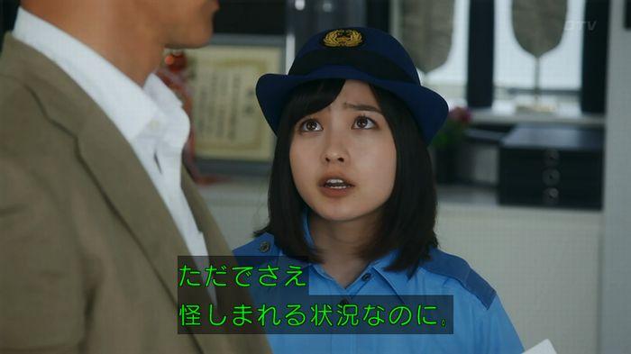 いきもの係 5話のキャプ264