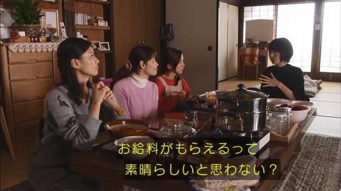 逃げ恥 8話のキャプ410