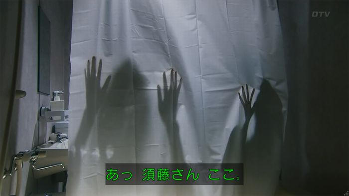 いきもの係 3話のキャプ406