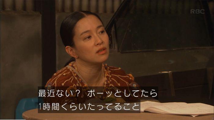 監獄のお姫さま 7話のキャプ224