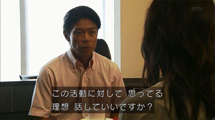 ウツボカズラの夢4話のキャプ312