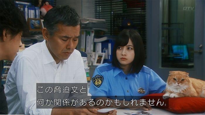警視庁いきもの係 9話のキャプ657