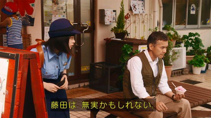 警視庁いきもの係 8話のキャプ363