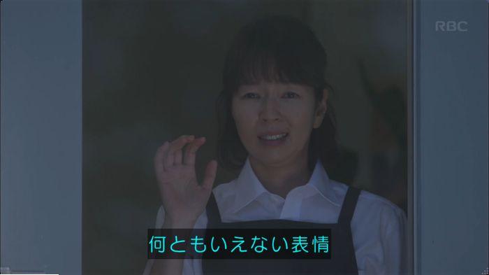 監獄のお姫さま 5話のキャプ158