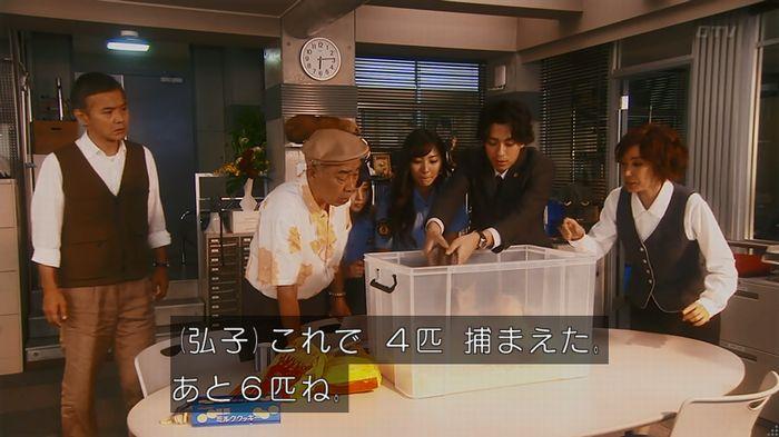 警視庁いきもの係 8話のキャプ402